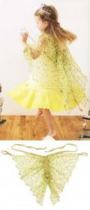 knit fairy wings pattern