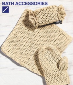 Crochet Patterns: Bath Accessories | CrochetHap